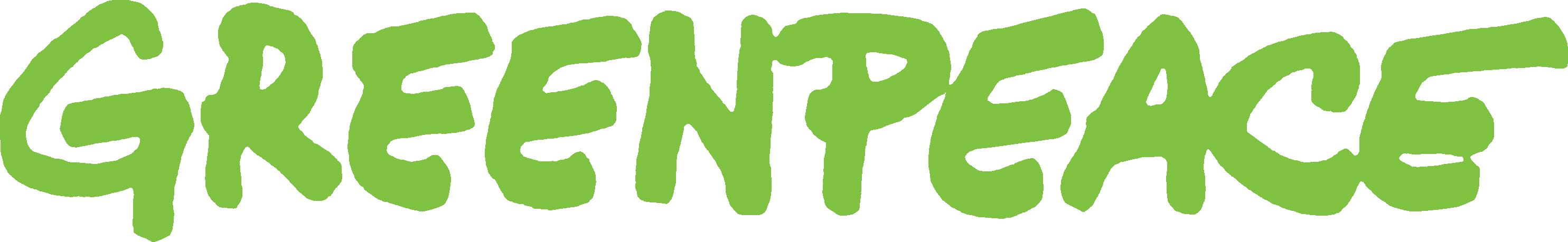 Greenpeace_logo-green